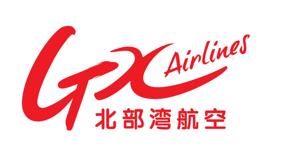 广西北部湾航空有限责任公...